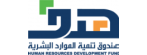 Human Resource Development Fund - Presentation Course